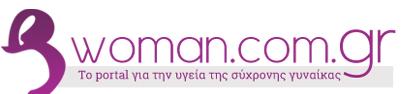 woman.com.gr - το portal της σύγχρονης γυναίκας