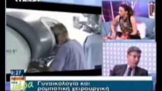 Ο Δρ. Στέφανος Χανδακάς στη Νέα Μέρα στο Mega Κύπρου