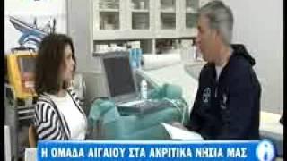 ΝΕΤ αφιέρωμα στην ομάδα Αιγαίου 2013 06 05