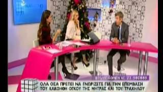 Συνέντευξη του Δρ. Χανδακά στο Sigma Κύπρου